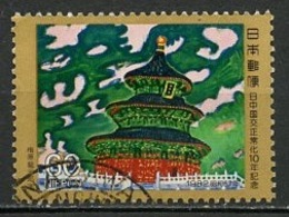 Japon - Japan 1982 Y&T N°1425 - Michel N°1529 (o) - 60y Relation Chine Japon - 1926-89 Imperatore Hirohito (Periodo Showa)