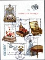 France Oblitération Cachet à Date BF N° F 4993 (4993 à 4998) Boîtes à Musique - Sheetlets
