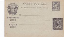 Carte Sage 10 C Noir G19j Neuve  Repiquage Cronstadt Toulon - Entiers Postaux