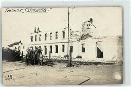52791847 - Bahnhof Feldpost WK I - Oorlog 1914-18