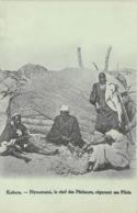 MALI Soudan Francais KABARA  NYOUMANE LE CHEF DES PÊCHEURS REPARANT SES FILETS (scan Recto-verso) Ref 0967 - Mali