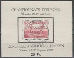 Bloc 29 Heyzel  Championnats D'Europe Oblit/gestp - Blocks & Sheetlets 1924-1960