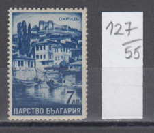 55K127 / 465 Bulgaria 1941 Michel Nr. 436 - OHRID , Issued To Commemorate Acquisition Macedonia Territory ** MNH - Us Independence