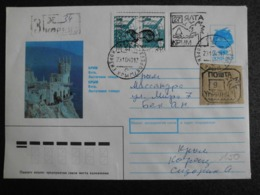 Russia USSR 1993 - Letter WWF Eurasian Otter - Lettres & Documents