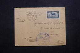 MAROC - Enveloppe En FM De Ouezzan Pour Cannes En 1926 Par Avion, Affranchissement Plaisant - L 42911 - Marokko (1891-1956)