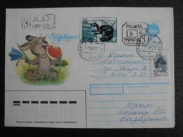 Russia USSR 1993 - Letter WWF Eurasian Otter (2) - Lettres & Documents