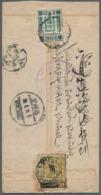 $6,100+ Value! Red-band 1931 Mongolia Cover From Ulan Bator (烏蘭巴托/庫倫) To Kalgan (張家口) China - Mongolia