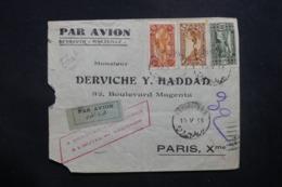 LIBAN - Enveloppe De Beyrouth Pour Paris En 1933 Par Avion, Affranchissement Plaisant - L 42918 - Gross-Libanon (1924-1945)