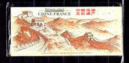 """"""" CHINE - FRANCE """" Sur Pochette D'Emission Commune De 1998. N°YT 2 X 3173 74 + Timbres Chine.- Prix Public 6.10 € - PPEC - Emissions Communes"""