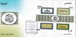 Egypt 2014 - Blocs-feuillets