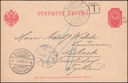 Finnland Postkarte P 35 Mit T-Stempel Von MAANINKA 8.8.1901 über KUOPIO 9.8. - Finland