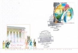 34097. Carta F.D.C. KAZAJSTAN (Kazajistan) 2006.Opera De KIZ ZIHIBEK - Kazajstán