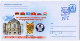 Belarus 2019 Postal Stationery Cover Special Postmark The Meeting Of The Interstate Council For Countering Corruption - Polizia – Gendarmeria