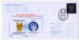 Belarus 2019 FDC Regional Conference Of The International Association Of Prosecutors - Police - Gendarmerie