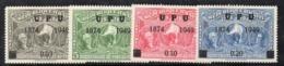 APR2534 - HAITI 1950 , Serie Yvert N. 333/336  ***  MNH  (2380A)  Upu 1949 - Haïti