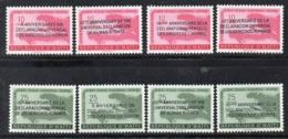 APR2965 - HAITI 1958 , Serie Yvert N. 402/409  **  MNH  (2380A)  Diritti Uomo - Haiti