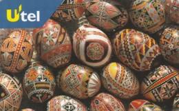 PHONE CARD UCRAINA (E51.20.4 - Oekraïne