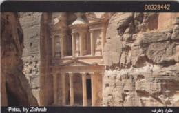 PHONE CARD GIORDANIA (E51.22.1 - Jordanie