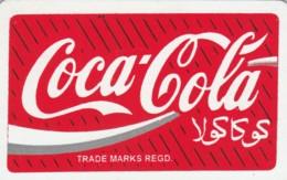 PHONE CARD - COCA COLA PAKISTAN (E51.29.1 - Pakistan