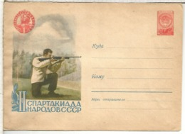 UNION SOVIETICA ENTERO POSTAL TIRO DEPORTE SHOTING - Shooting (Weapons)
