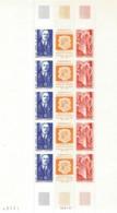 ANDORRA Hommage Au Général De Gaulle, Co-Prince D'Andorre. Nr 399A,.Feuille Entière Neuve** - Andere