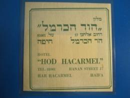 HOTEL MOTEL PENSION RESIDENCE HOD MOUNT CARMEL HAIFA ISRAEL PALESTINE STICKER DECAL LUGGAGE LABEL ETIQUETTE AUFKLEBER - Hotel Labels