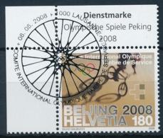 2008 IOK Nr. 6 Ekrand Serie Mit ET-Vollstempel / Obliteré Plein - Officials