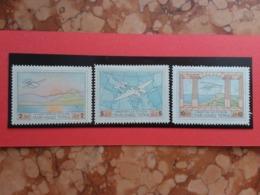 GRECIA 1926 - Posta Aerea Nn. 1-3-4 Nuovi * + Spese Postali - Posta Aerea