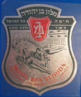 HOTEL PENSION MOTEL BEN YEHUDA MOUNT CARMEL HAIFA ISRAEL PALESTINE STICKER DECAL LUGGAGE LABEL ETIQUETTE AUFKLEBER - Etiketten Van Hotels