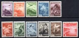 Austria 1935 Airmail Definitiva Mint Mh Tu - 1918-1945 1st Republic