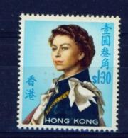 HONG KONG  -  1962-71 Definitives $1.30 Unmounted/Never Hinged Mint - Hong Kong (...-1997)