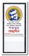 Bangladesh 2019, Postfris MNH, Mujibur Rahman, 100th Birthday - Bangladesh