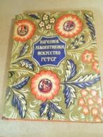 Folk Decorative Art Of The RSFSR - Boeken, Tijdschriften, Stripverhalen