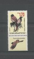 Israel 1993 Birds Y.T. 1226 ** - Israel