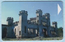 BELARUS / Phonecard / Phone Card / Beltelecom. Architecture. Kossovo. Ivatsevichi District. Palace 2005. - Belarus