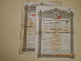 LOT De 2 OBLIGATIONS RUSSE - GOUVERNEMENT IMPERIAL De RUSSIE - OBLIGATION CHEMINS De FER 4% 1889 - Russie