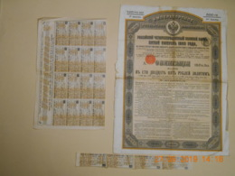 OBLIGATION RUSSE - GOUVERNEMENT IMPERIAL De RUSSIE - EMPRUNT 4% OR De 1893 5ème émission - Russie