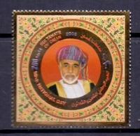 2008 OMAN National Day MNH - Oman