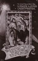 AR69 Greetings - A Peaceful & Joyous Christmastide - Mary And Baby Jesus On A Donkey - Christmas