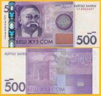 Kyrgyzstan 500 Som P-28b 2016 UNC Banknote - Kyrgyzstan