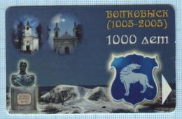 BELARUS / Phonecard / Phone Card / Beltelecom. Architecture Volkovysk Is 1000 Years Old. 2005. - Wit-Rusland