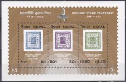 Nepal 1981 Geschichte Post Postwesen Philatelie Philately Briefmarken Stamps  Stamp Anniversary Jubilee, Bl. 2 ** - Nepal