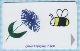 BELARUS / Phonecard / Phone Card / Beltelecom. Children's Drawing. Bee And Flower 2008 - Belarus