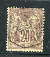 Superbe N° 67 Cachet De Levée Exceptionnelle De Paris E3 - 1876-1878 Sage (Type I)