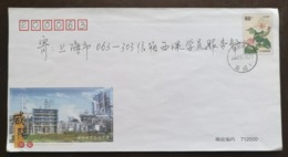 City Of Petroleum & Chemical Industry,China 2002 Xianyang Landscape Advertising Post Stationery Envelope - Oil