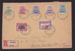 Belgique1920UsageSérie Eupen Et Malmédy Sur Enveloppe Pour  Pavillon Sous Bois Cachet MALMEDY Du 10-3-1920 - Storia Postale