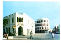 ERITREA - AK 361638 Massawea - Port Of Eritrea - Eritrea