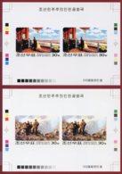 Korea 2003 SC #4337b/39b(3), Deluxe Proofs, Chairman Mao Tse Tung Birth Anniversary - Mao Tse-Tung