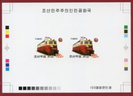 Korea 2004 SC #4406, Deluxe Proof, Train, Locomotive - Trains