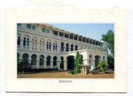 MALI - AK 361659 Bamako - Le Palais De Koulouba - Malí